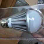 Teknologi Lampu Sehen 20w dengan 5 Lampu